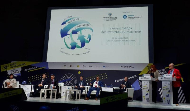 Межгосударственные стандарты СНГ по терминологии BIM - перспективы развития