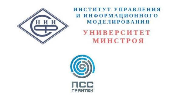 Подписано Соглашение о сотрудничестве между НИИСФ РААСН и ООО ПСС ГРАЙТЕК