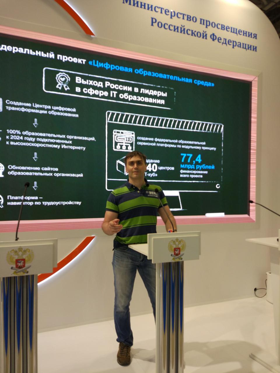Руководитель Института развития строительства Александр Долматов посетил ММСО-2019