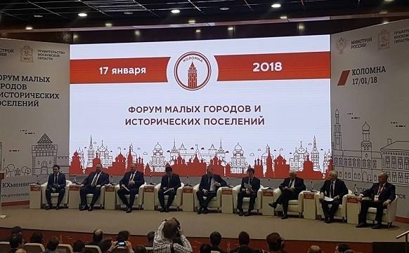 5 млрд рублей выделят на благоустройство малых городов и исторических поселений