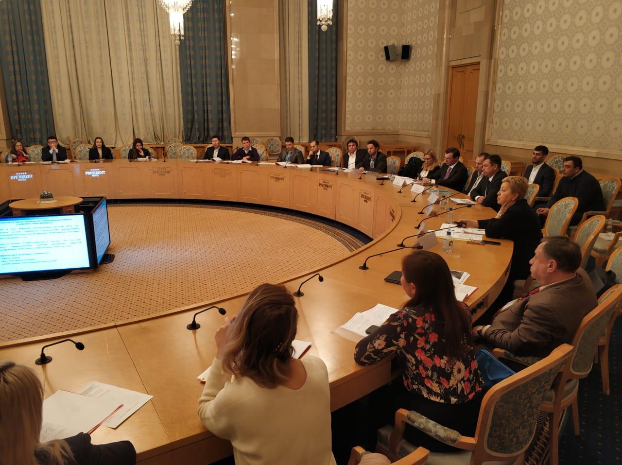 Всероссийский практический семинар