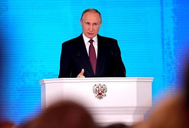 Задачи Минстроя в свете Послания Владимира Путина Федеральному Собранию