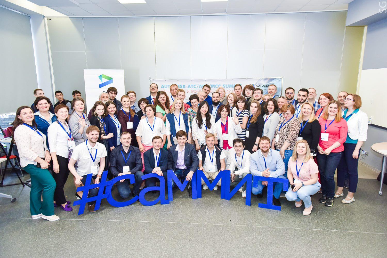 Университет Минстроя 15-16 мая принял участие в образовательном саммите Autodesk