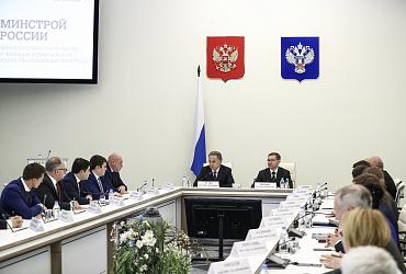 Вице-премьер Правительства Виталий Мутко представил нового главу Минстроя России Владимира Якушева