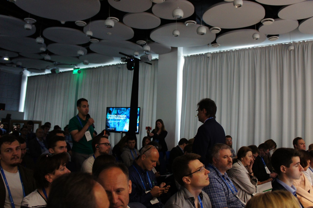 Университет Минстроя на конференции Autodesk «Создание объектов будущего»
