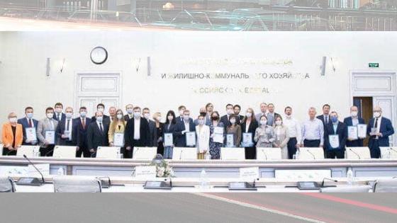 В Минстрое наградили победителей конкурса «BIM-технологии 2019/2020»