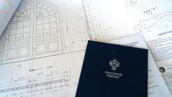 Правительство Российской Федерации сократило процедуру корректировки документов технического регулирования