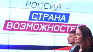 Заместитель главы Минстроя России принял участие в дискуссии о городе будущего на площадке «Россия – страна возможностей»