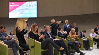 Замминистра строительства и ЖКХ РФ принял участие во втором международном форуме AlumForum