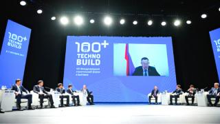 На пленарном заседании форума 100+ TechnoBuild обсудили перспективы развития строительной отрасли